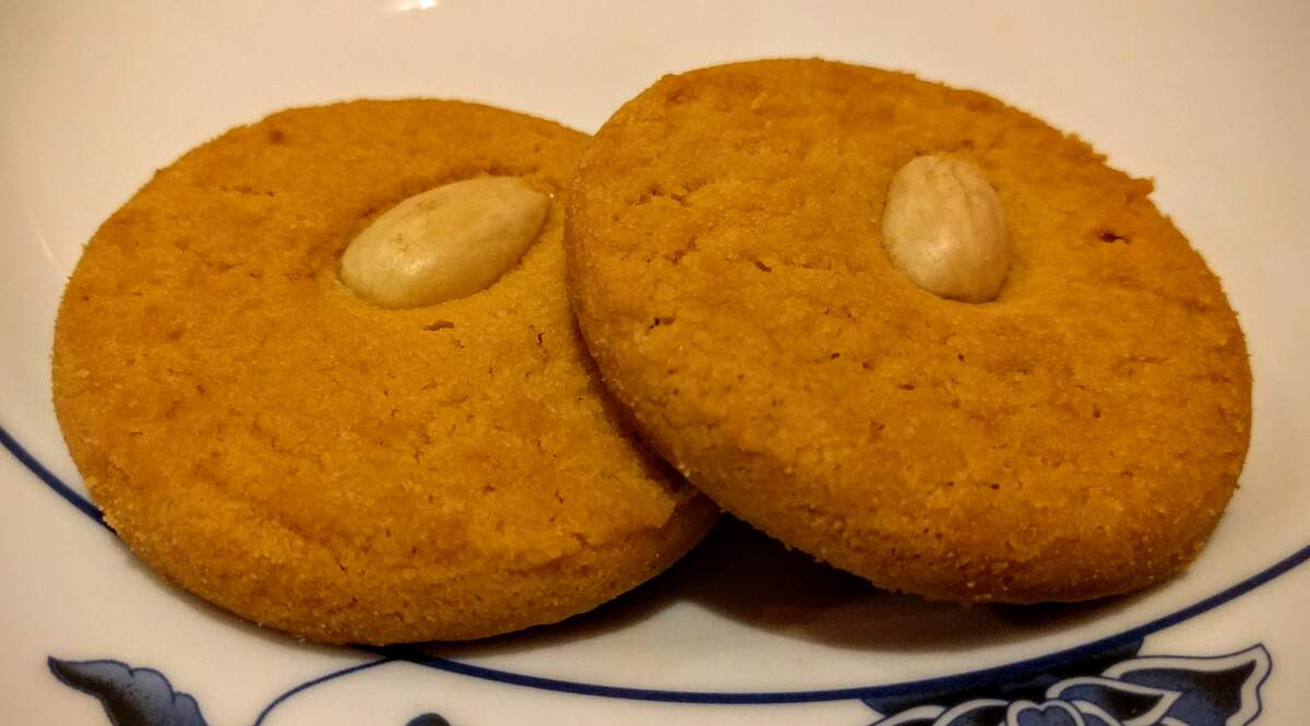 Image for National Chinese Almond Cookie Day