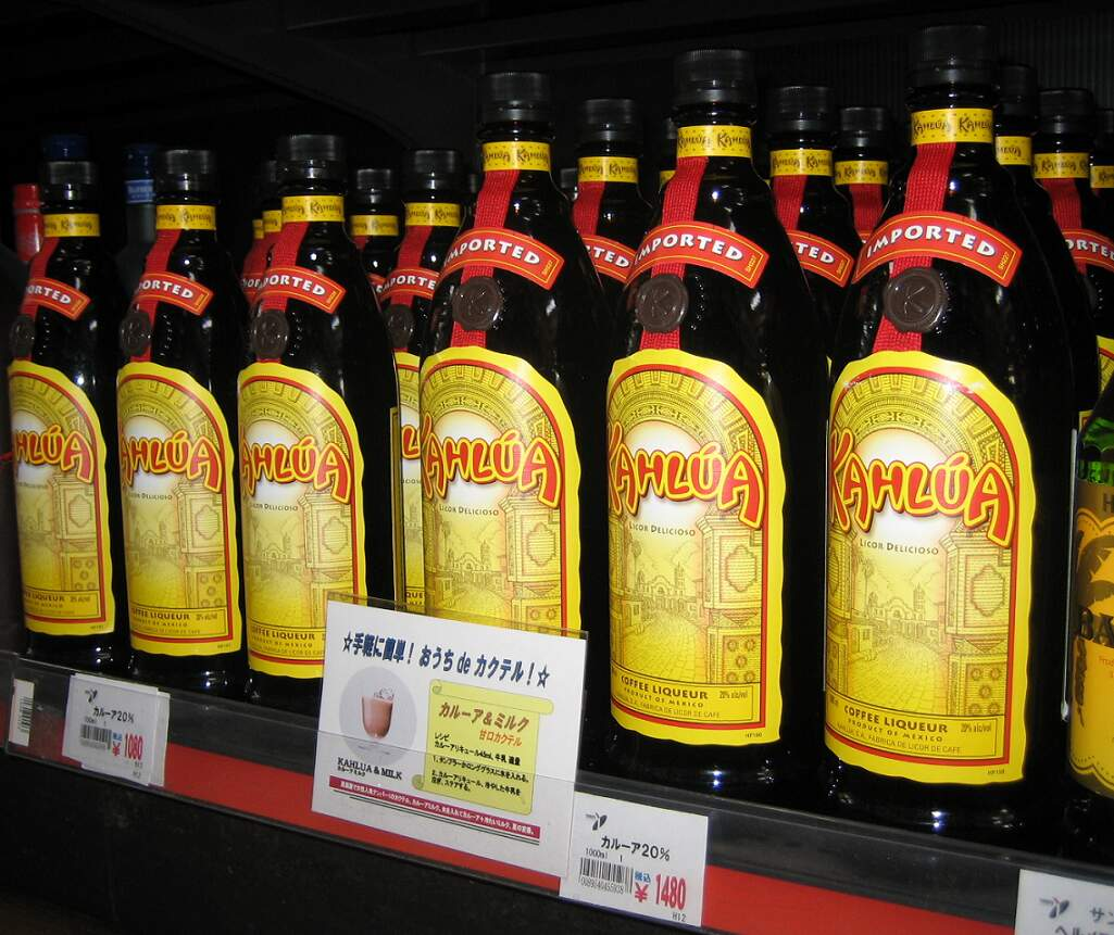 Image for National Kahlua Day