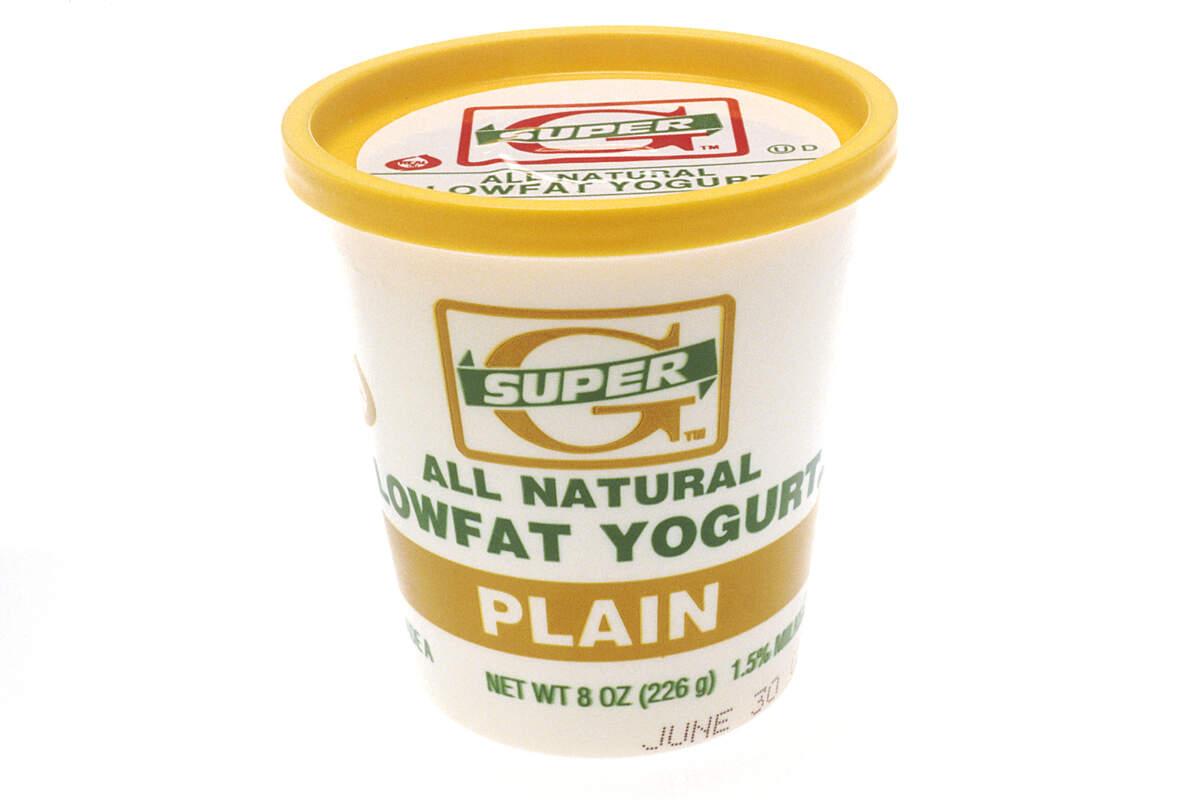 Image for Plain Yogurt Day