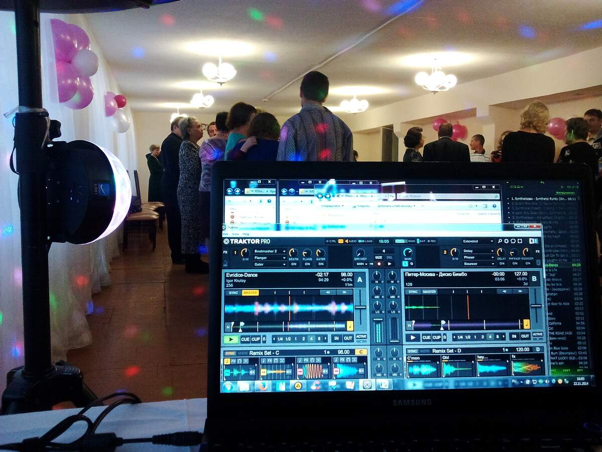 Image for National Disc Jockey Day