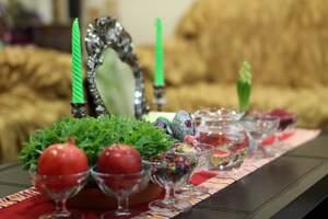 Image for International Day of Nowruz